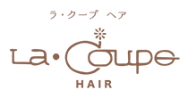 La coupe hair【ラクープ ヘア】大阪市城東区関目の美容室